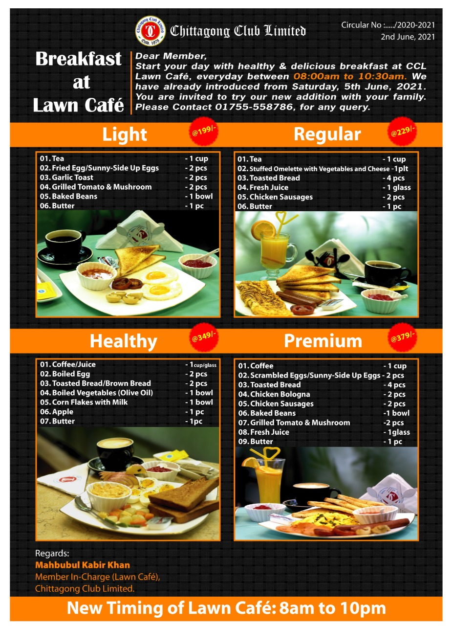 Breakfast at Lawn Cafe